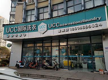 吴江盛泽小区门口UCC干洗店对外承包(费用可议)