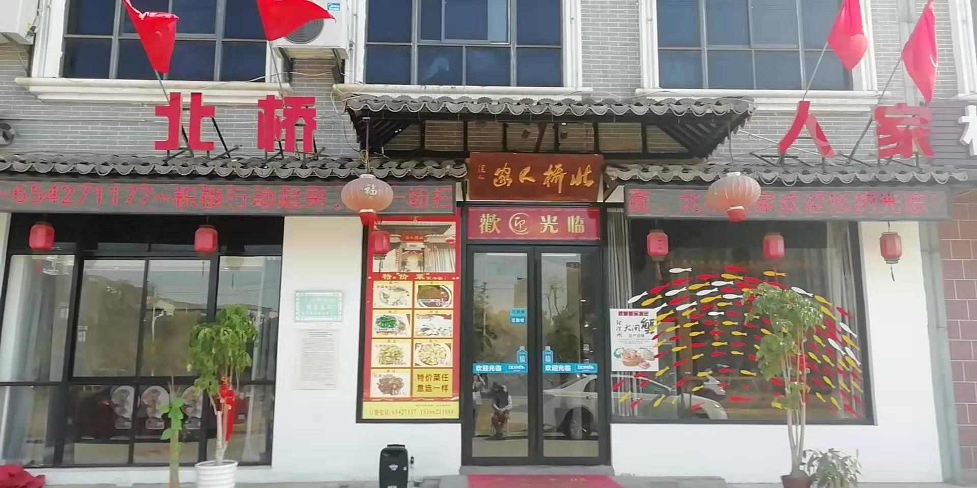 相城区影视城盈利320平方餐饮店整体转让
