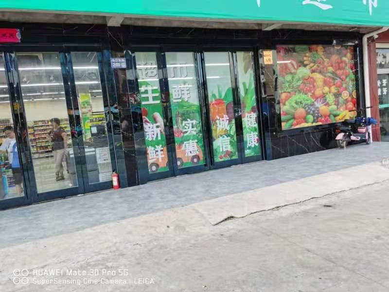 张家港220方生鲜超市盈利中转让!