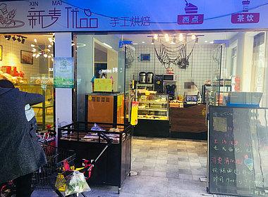 姑苏三元三村商业街大型超市内40方面包房转让