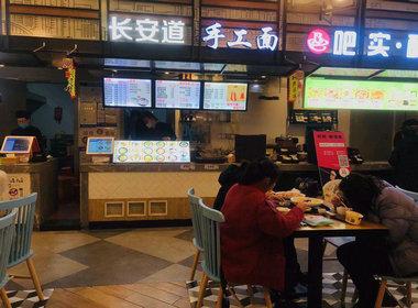 新区龙湖天街美食广场25平盈利中面馆转让