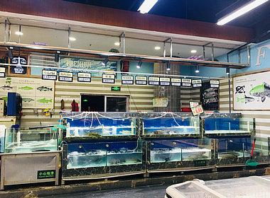 高铁新城大型超市内生鲜水产区转让