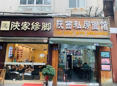 张家港杨舍镇餐饮一条街餐饮店低价转!