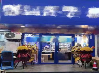 园区斜塘联丰广场30平方品牌小吃店转让!
