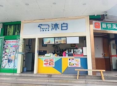 太仓人民南路临街12平方奶茶店转让