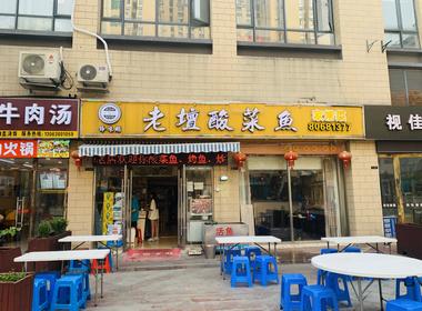 相城区中环百汇200平方餐饮店转让!配有天然气
