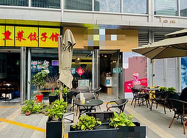昆山南站附近写字楼商业广场80平方茶饮店转让
