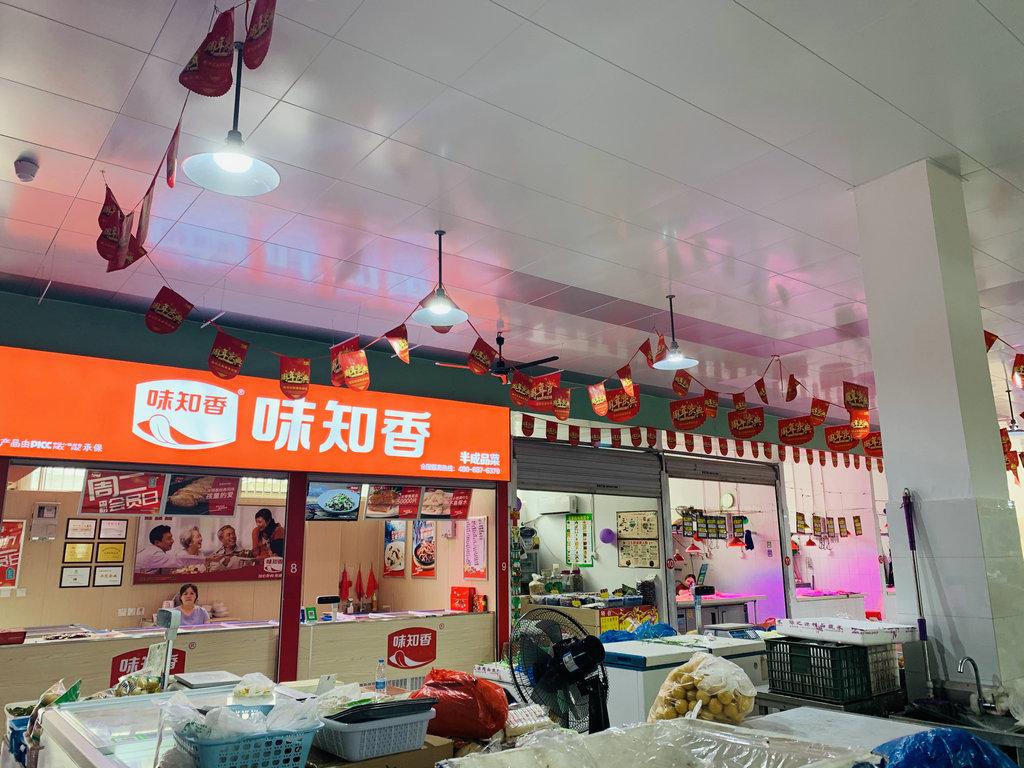 吴中木渎农贸市场内部生鲜冷冻店急转!