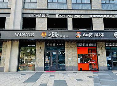 吴中木渎50平方蛋糕烘焙店转让地铁口附近