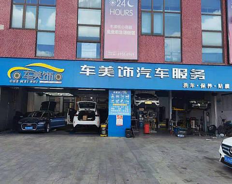 吴中木渎280平方纯一层汽修店盈利中转让客源稳定