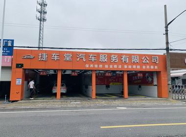 吴中胥口许家桥地铁站附近800平汽修店转让!