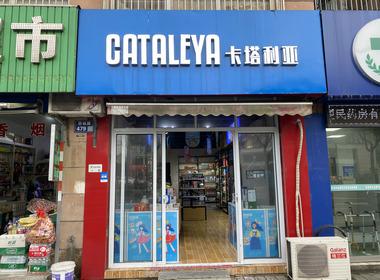 张家港市区人民医院附近60平方品牌零食店转让!